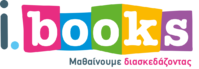 i-Books